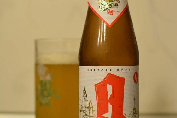 Пиво Австрийское. Владикавказ.