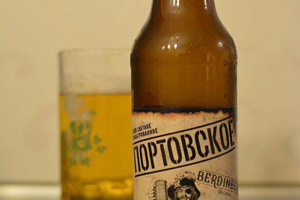 Пиво Портовское
