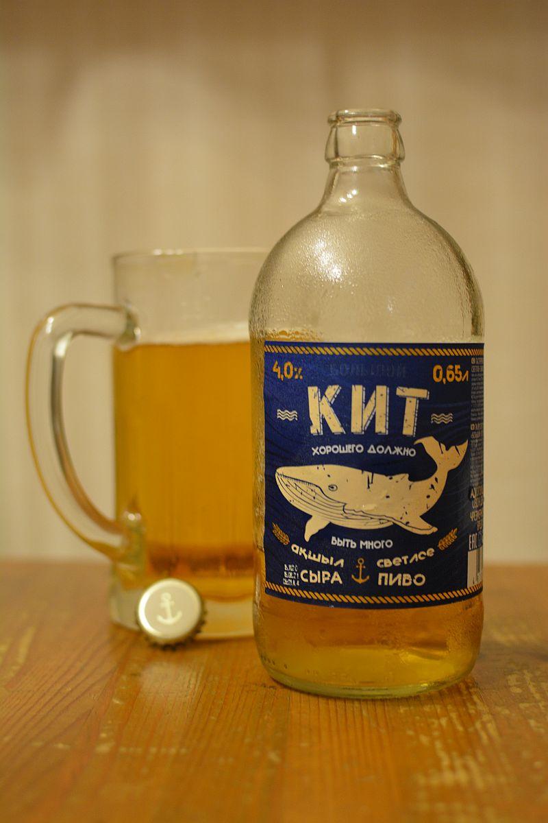Пиво Большой Кит из Казахстана