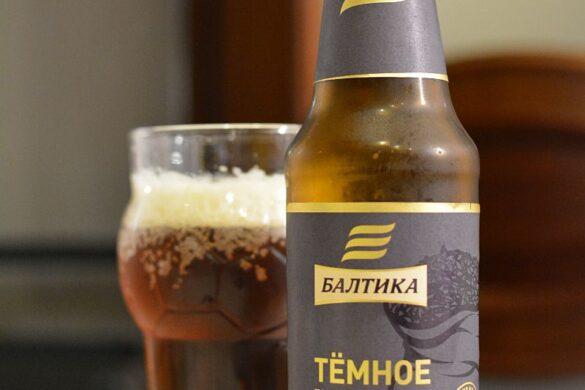 Пиво Балтика Тёмное Браун Эль