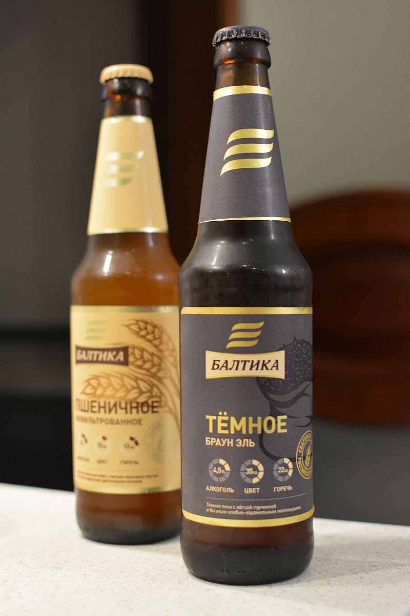 Пиво Балтика Тёмное Браун Эль и Пшеничное Нефильтрованное