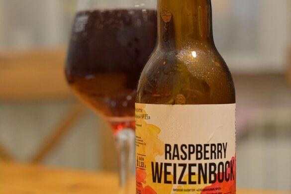 Пиво Brewlab Raspberry Weizenbock