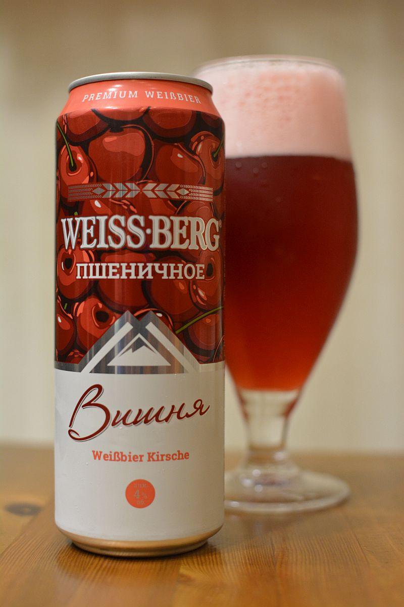 Пиво Weiss Berg Вишня