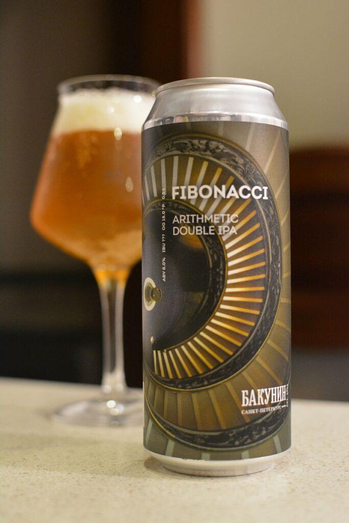 Пиво Fibonacci от Bakunin Brewing