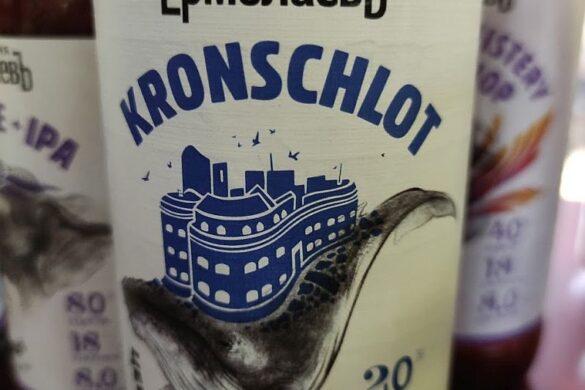 Пиво Kronschlot Baltic Porter