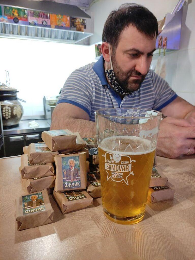 Пиво Физик V 2.0