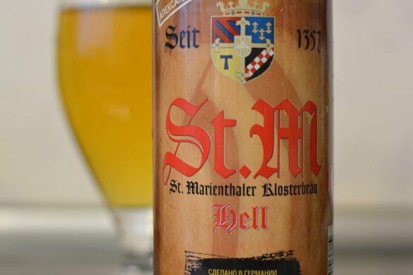 Пиво St. Marienthaler Klosterbräu St. M Hell