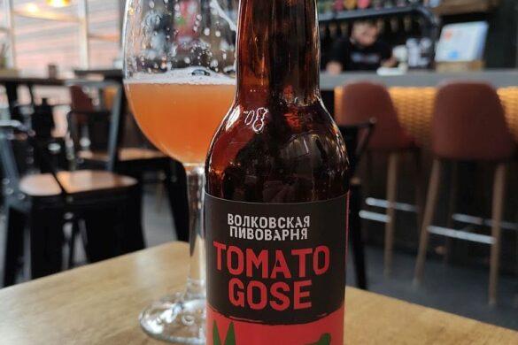 Пиво Tomato Gose