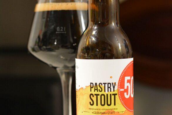 Пиво Brewlab Pastry Stout