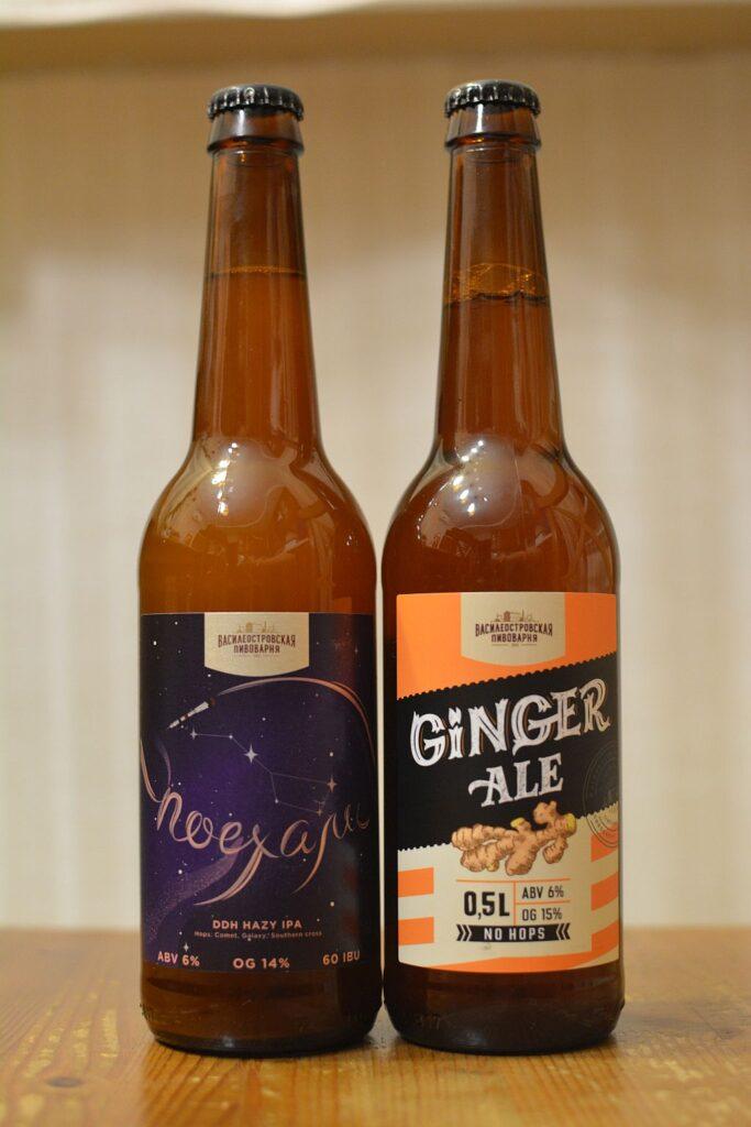 Пиво Поехали и Ginger Ale от Василеостровской пивоварни
