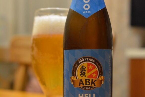 Пиво Hell Das Blaue