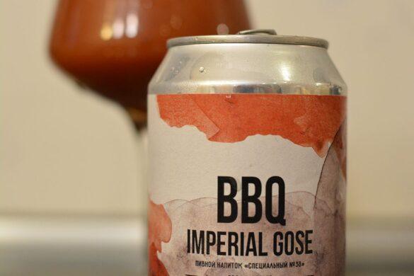 Пиво Brewlab BBQ Imperial Gose