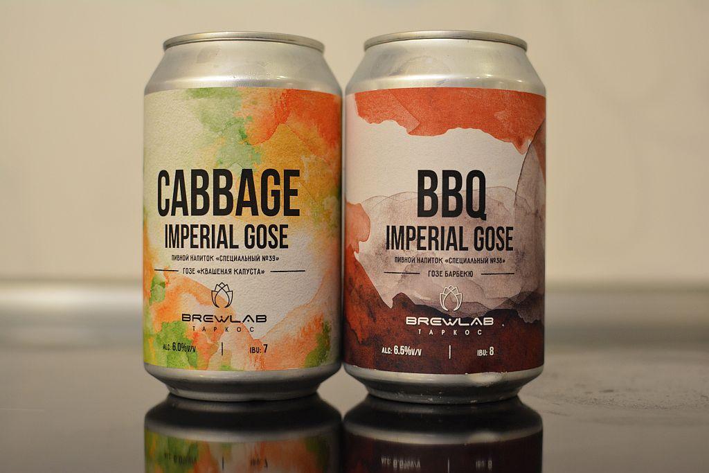 Imperial Gose от Brewlab