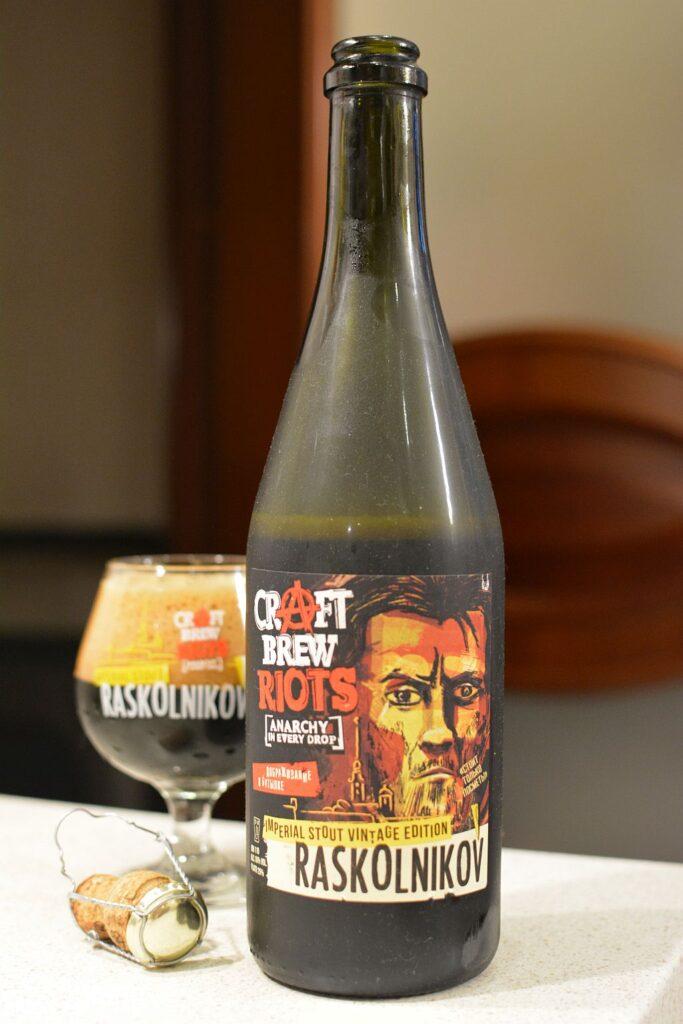 Пиво Raskolnikov Imperial Stout Vintage Edition 2017