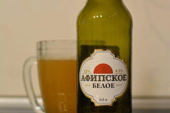 Пиво Афипское Белое