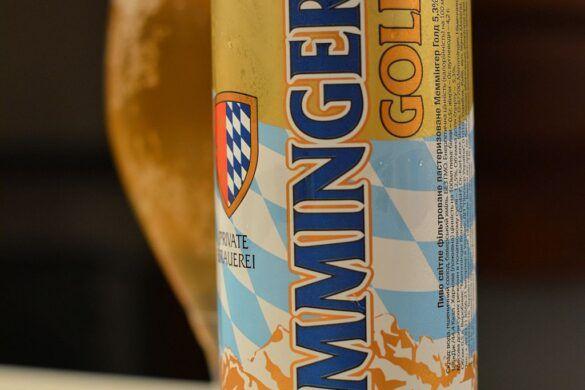 Пиво Memminger Gold