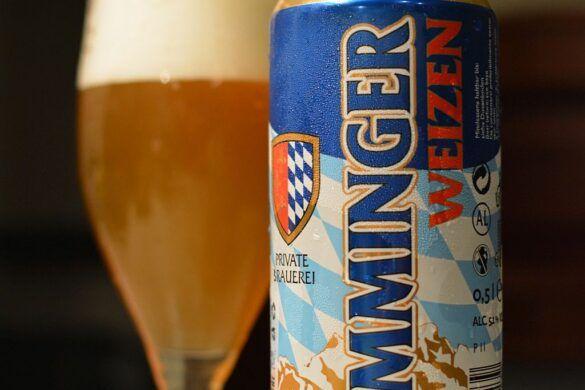 Пиво Memminger Weizen
