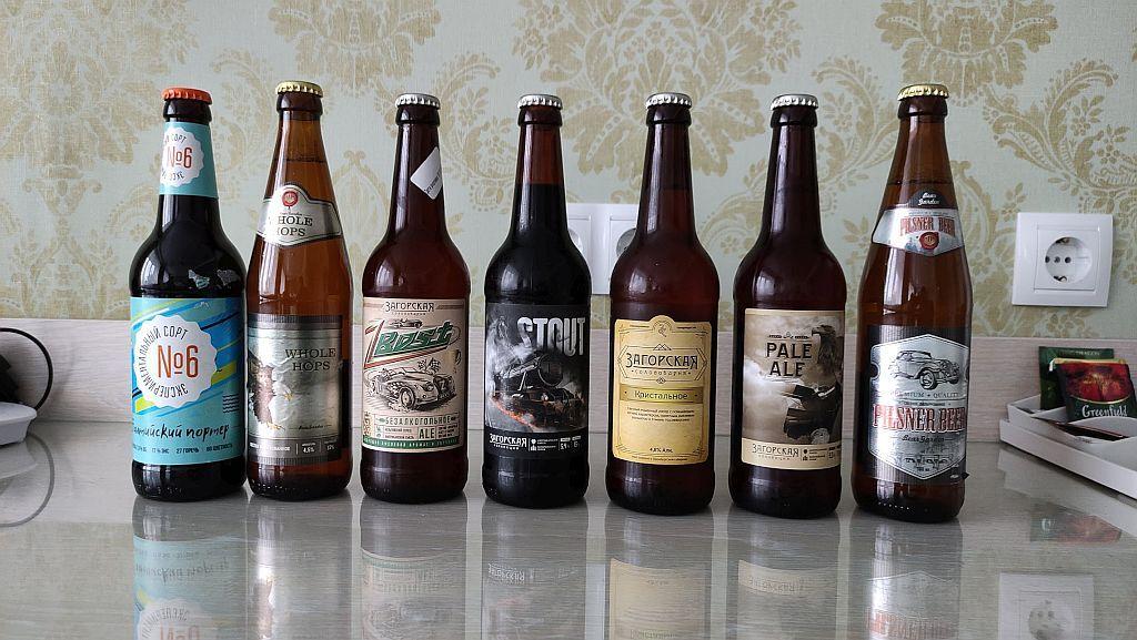 Пиво в Оренбурге и окрестностях