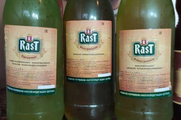 Пиво Rast