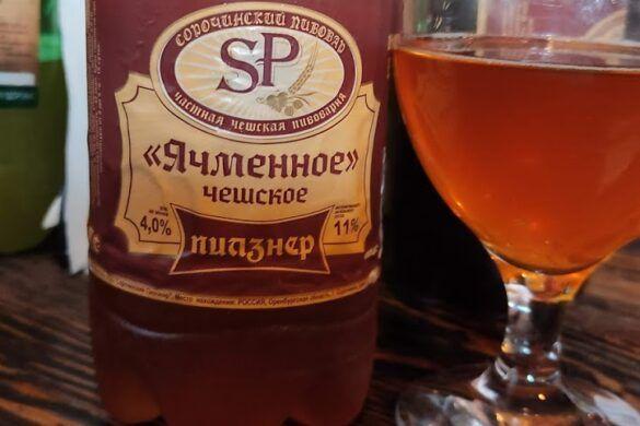 Пиво Сорочиснкий Пивовар