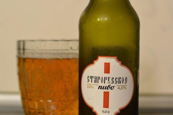 Пиво Старорусское