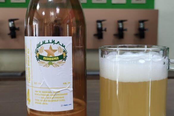 Пивоварня Жигули Оренбург