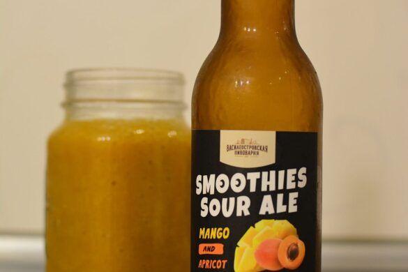 Smoothies sour ale манго и абрикос