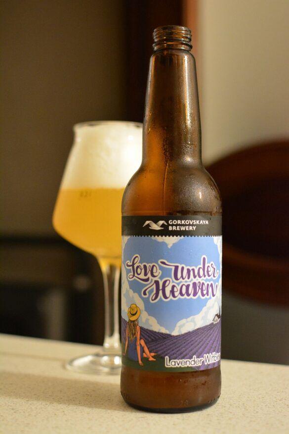 Пиво Love under Heaven