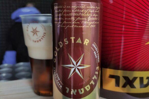 Пиво Goldstar Dark Lager (גולדסטאר)