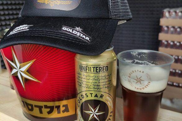 Пиво Goldstar Unfiltered