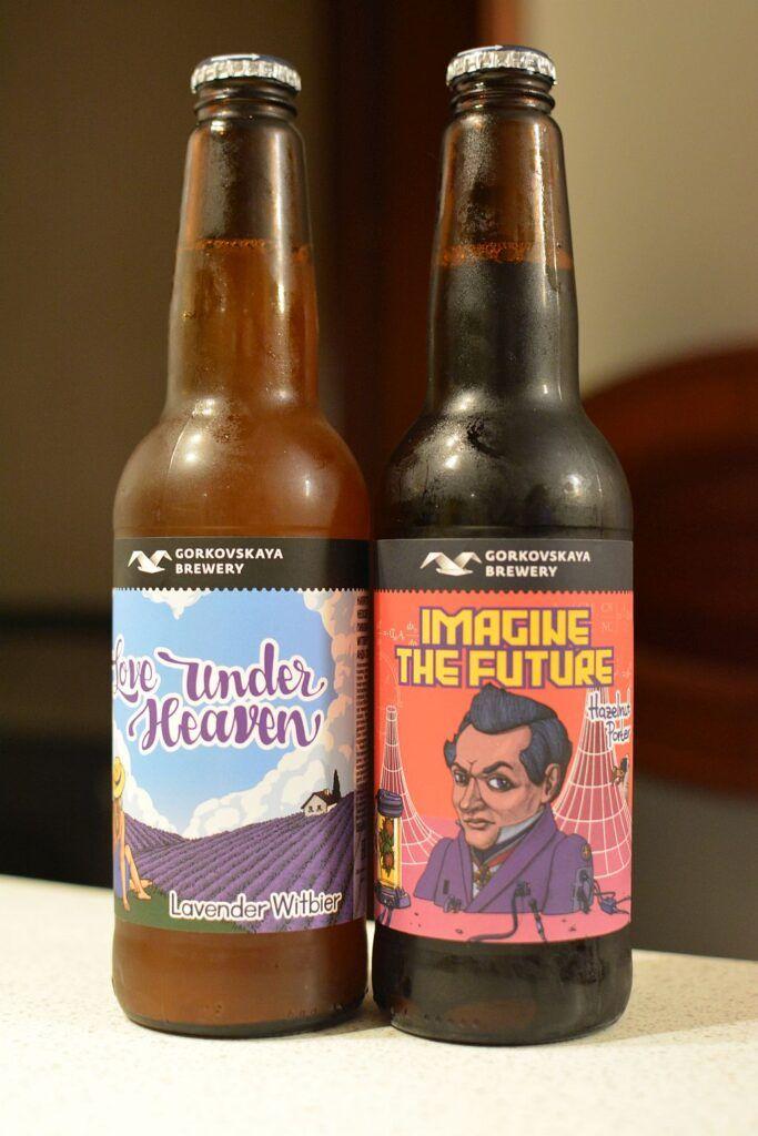 Пиво Горьковская пивоварня Love under Heaven и Imagine the Future