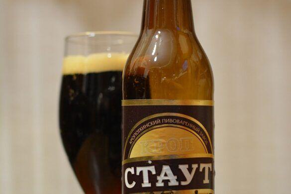 Пиво Кроп-Стаут