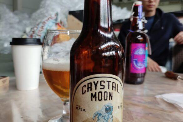Пиво Crystal Moon