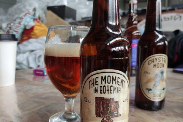 Пиво The Moment In Bohemia
